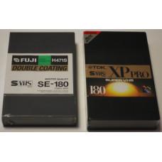 Оцифровка видеокассет SVHS / SVHSC